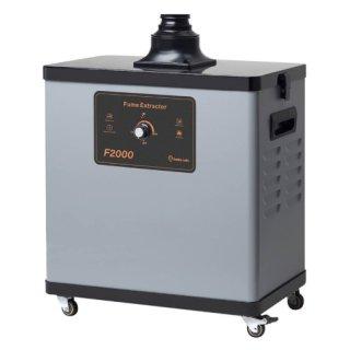 Darkly Labs F2000 Fume Extractor